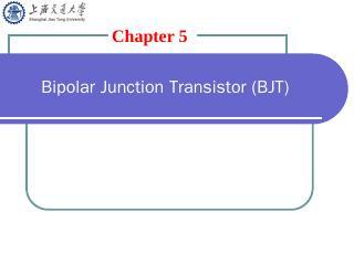 双极结型晶体管(BJT)