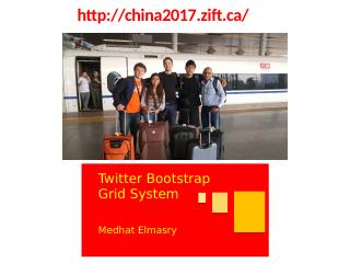 Bootstrap Grid System 2017