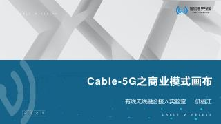 Cable5G96014