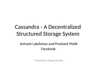 Cassandra-去中心化的结构化存储系统