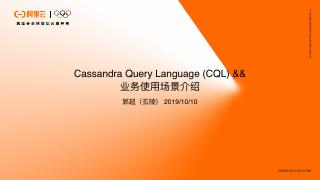 Cassandra cql以及业务场景介绍
