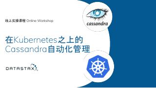 China Community December Cassandra Kubernetes...