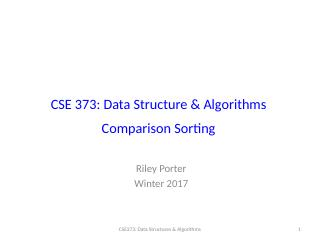 排序算法比较