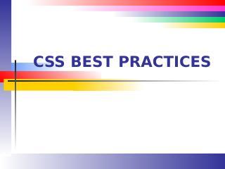 CSS最佳实践