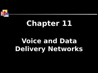 数据通信:声音和数据网络