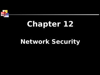 数据通信:网络安全