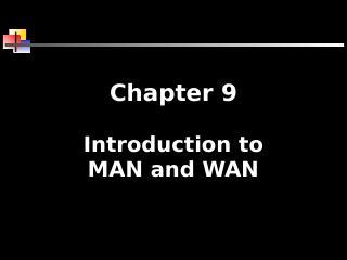 数据通信:MAN和WAN