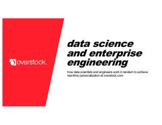 数据科学家与企业工程师