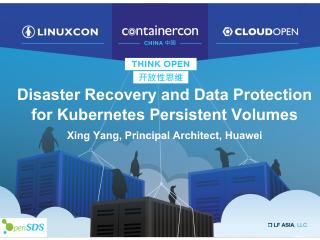 Disaster Recovery and Data Prote