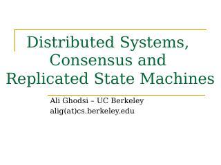 分布式系统中的复制状态机