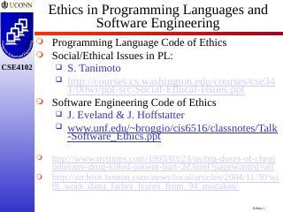 编程语言和软件工程