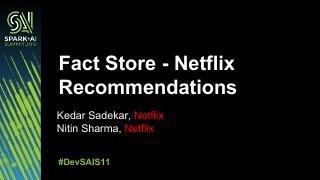 按比例存储Netflix 的建议