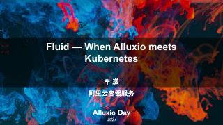 Fluid-Alluxio Day in China