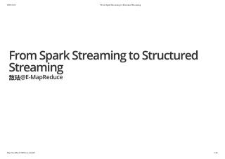 From Spark Streaming to Structured Streaming