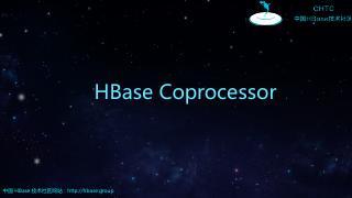 Base利用Coprocessor实现数据聚合
