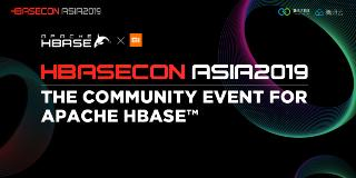 HBase at Tencent