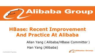 HBase在阿里巴巴的优化及实践
