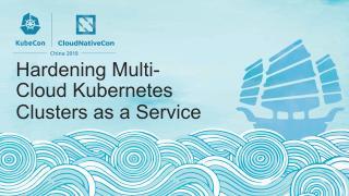 强化多云 Kubernetes 集群的服务