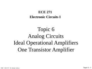 一个理想的线性放大器