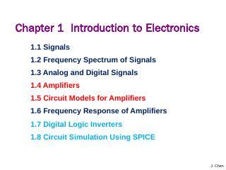 电子学导论