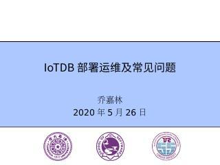 IoTDBOps