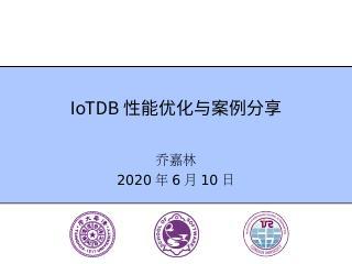 IoTDBOptimizeAndCaseStudy