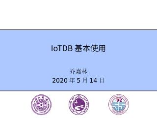 IoTDBQuickStart