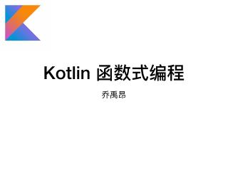 Kotlin_Functional_Programming