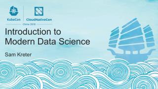 云原生世界中的当代数据科学