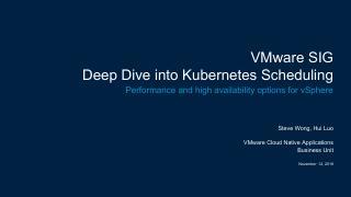 深入了解:VMware 特别兴趣小组 (S...