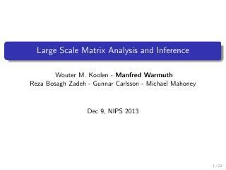 大型矩阵分析与推理