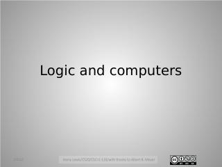 逻辑与运算