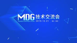 MDG_Introduction