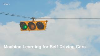 无人驾驶领域的机器学习