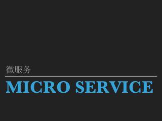 MicroService49132