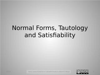 范式、重言式与可满足性