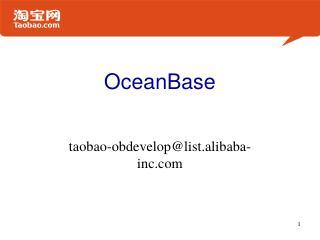OceanBase_in_Taobao