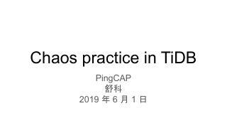 PingCAP-Infra-Meetup-105-Chaos practicein TiDB