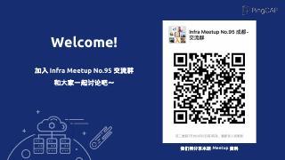 PingCAP-Infra-Meetup-95-yaokenan-Introduction...