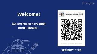 PingCAP-Infra-Meetup-98-xuhuaiyu-Compiled+and...