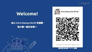 PingCAP-Infra-Meetup-99-wuyifei-JIT-In-Databases