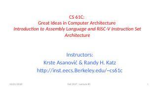 汇编语言和RISCV