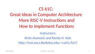 RISC-V指令以及如何实现