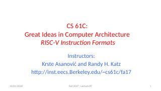 RISC-V指令格式