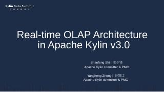 Realtime OLAP Architecture in Apache Kylin 3.0