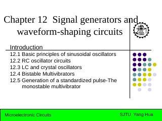 信号发生器和波形整形电路