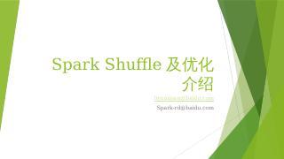 Spark Shuffle原理&优化