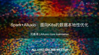 Spark_Alluxio_K8s
