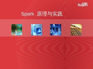 Spark 原理与实践