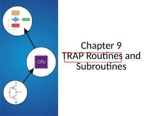 TRAP程序与子程序